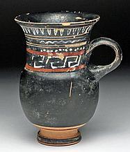 Greek Apulian Gnathian Pottery Mug