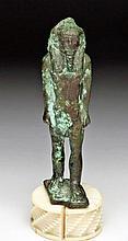 Egyptian Bronze Striding Amun