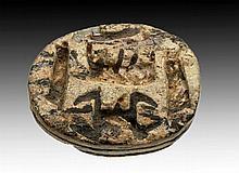 Large Steatite Scarab, Thutmose III