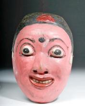 20th C. Indonesian Painted Wood Festival Mask