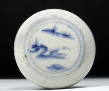 Annamese Ceramic Jarlet - Hoi An Shipwreck