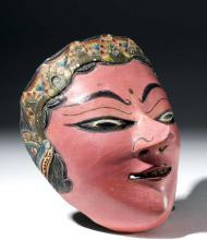 20th C. Javanese Wayang Topeng Painted Wood Face Mask