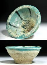 10th C. Islamic Nishapur Blue-Glazed Pottery Bowl