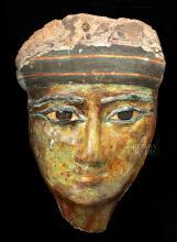 Antiquities - Egypt, Greece, Rome, Near East