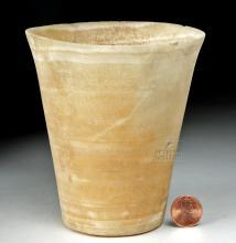Egyptian Banded Alabaster Carved Vessel