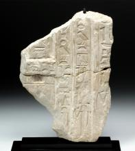Egyptian Limestone Lintel / False Door Section