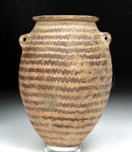 Egyptian Pre-Dynastic Naqada II Terracotta Lugged Jar