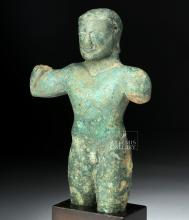 Heavy Archaic Greek Leaded Bronze Kouros