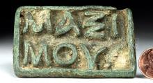 Roman Bronze Bread Stamp w/ Wheat Stalk