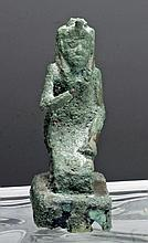 Egyptian Bronze Kneeling Figure