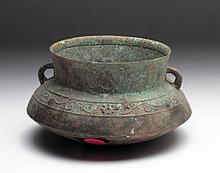 Dong Son Bronze Saucer Bowl