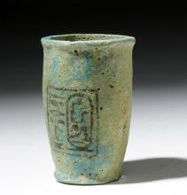 Egyptian Faience Offering Cup - Cartouche Ramesses II