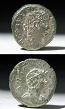 Roman Alexandrian Billon Tetradrachm - Emperor Nero