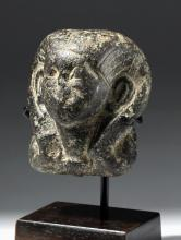 Egyptian 12th Dynasty Stone Head of a Woman
