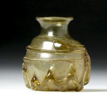 Beautiful Miniature Roman Amber Glass Jar
