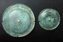 Pair Ancient Greek Bronze Pectoral Phalera