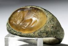 Roman Bronze Ring w/ Agate Gazelle Intaglio