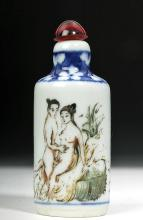 Late Qing Dynasty Chinese Erotic Snuff Bottle