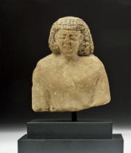 Published Egyptian New Kingdom Limestone Deep Bust