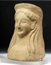 Large / Fine Western Greek Protome of a Woman