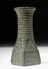 Bactrian Chlorite Schist Petite Vase