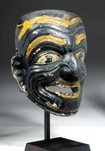 19th C, Nepalese Painted Wood Ritual Mask of Nyelbum