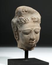 Indonesian Majapahit Terracotta Head of a Princess