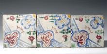 17th C. French Glazed Terracotta Tiles, ex-Historia