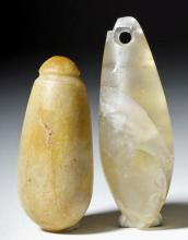 Pair of Bactrian Stone Beads