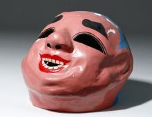 Large Japanese Papier Mache Festival Mask