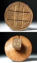 Greek Orthodox Wooden Bread Stamp - Dated 1854