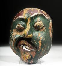 Early 20th C. Sri Lankan Painted Wood Sanni Mask
