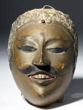 Indonesian Wooden Dance Mask - Early Example