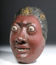 Indonesian Painted Wood Festival Mask - Expressive