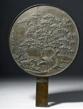 19th C. Chinese Bronze Mirror, Teng Yuan Zheng Chong