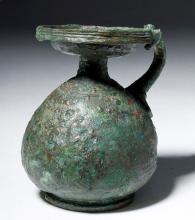 Greek Bronze Aryballos