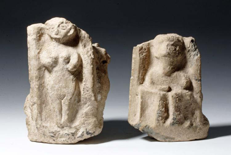 Anatolian Terracotta Square-Base Altar, ex-Museum