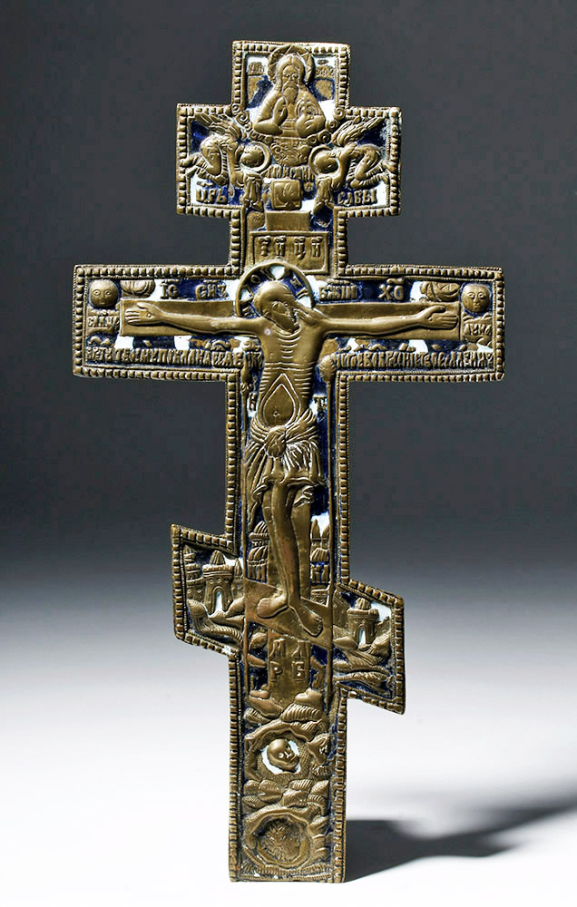 19th C. Russian Orthodox Enameled Three Bar Cross