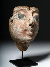 Egyptian Wood & Gesso Child's Mummy Mask