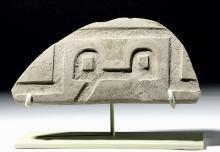 Valdivian Limestone Plank Figure - Owl Head