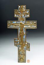 19th C. Russian Bronze Enameled Three-Bar Cross