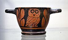 Ancient Greek Owl Skyphos