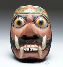 Javanese Carved Wood Mask from Topeng Dance