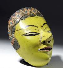 Javanese Wayang Topeng Yellow Painted Theater Face Mask