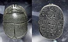 Published Egyptian Schist Heart Scarab, Ex - Christie's