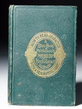 1877 Handbook of Physiology Phrenology & Physiognomy