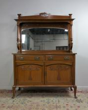 SHIELDHALL ARTS & CRAFTS MIRRORED SIDEBOARD