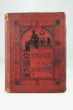 1877 THE MASTERPIECES OF EXHIBITION VOL 2