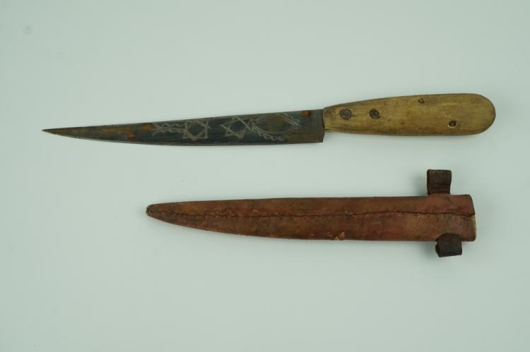 VINTAGE NORTH AFRICAN STYLE KNIFE