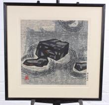 Modern Japanese Woodblock Print Signed Okiie Hashimoto.